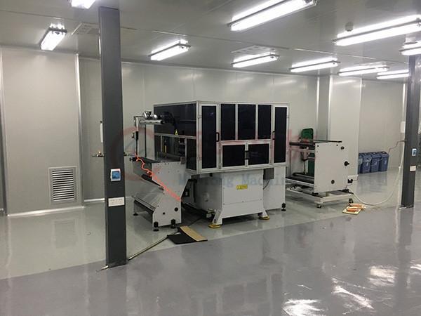 祝贺江苏贸隆机械制造有限公司网站正式上线!