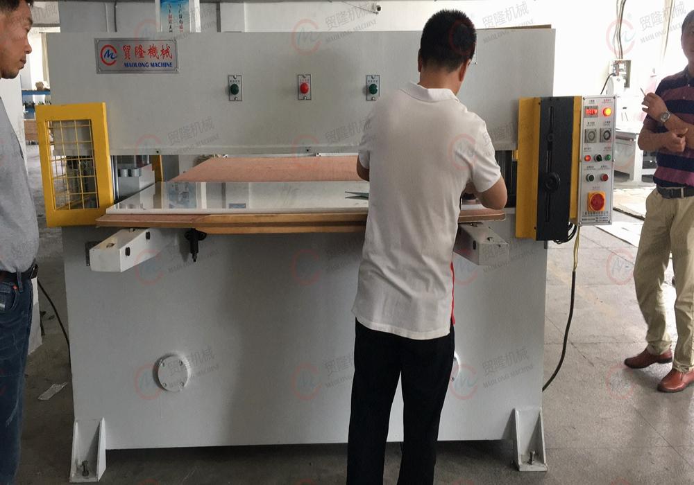 密封垫液压裁断机