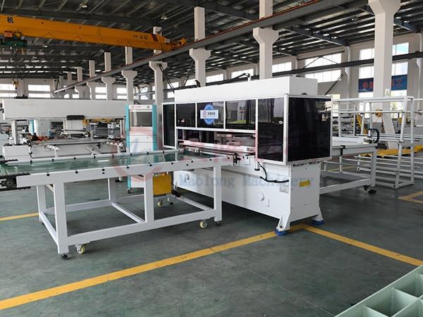 上海短平板移动头裁断机