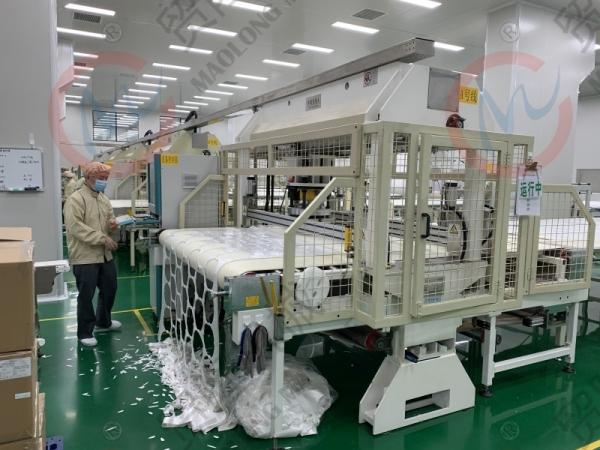 CAD自动排版皮带式面膜模切机